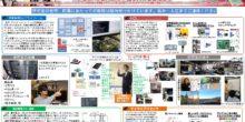 0040_sakai_ee_t_u_tokyo_ac_jp_swiftのサムネイル